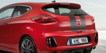 Kia Pro Cee'd GT 2013 Onwards Black Racing Stripes - A2200ADE00GTBL