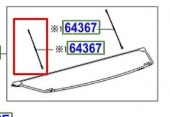Toyota Aygo 2014 Onwards Parcel Shelf String - 64367-0H010-B0