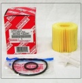 Toyota Engine Oil Filter 04152-YZZA1