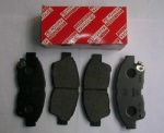 Toyota Auris 2012-2017 Rear Brake Pads 04466-02292