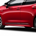 Toyota Corolla 2019> Chrome Side Sills PW156-02005-01