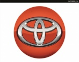 Genuine Toyota Aygo 2014 Onwards Orange Twist Centre Cap - PZ406986702H